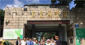 风光里社区联合区检察院关工委开展爱国主义教育活动