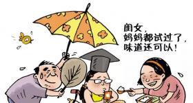 世界孩子溺爱指数排名 中国排第一