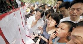 南京中考新方案明年出台 调计分科目靠近教育部方案