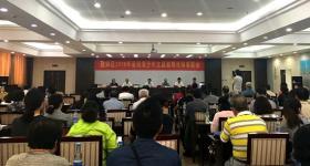 建邺区召开2016年暑期青少年主题教育活动表彰会