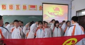 南京将尝试少先队员积分入团:参加社会实践获积分