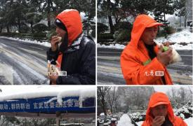 南京初雪暖人景:学校备姜汤交警抱孩子过马路