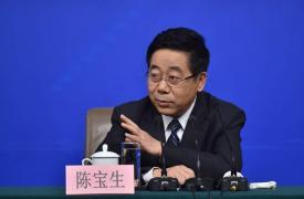 教育部部长陈宝生:优先发展教育事业