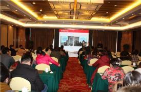 南京市家庭教育能力培训暨市家教会年会拉开序幕
