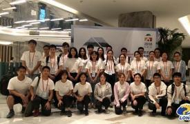 志愿于心 筑梦南京 300名青年志愿者名城会上秀出南京名片