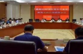 南京市建邺区组织多彩的青少年暑期教育实践活动