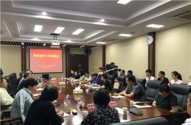 精准帮扶 爱心助学 南京市关工委举办帮困助学座谈会
